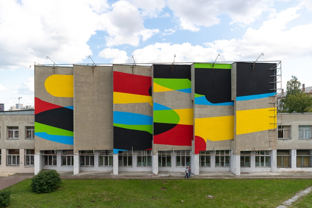 Abstract Mural by Elian Chali in Yekaterinburg, Russia