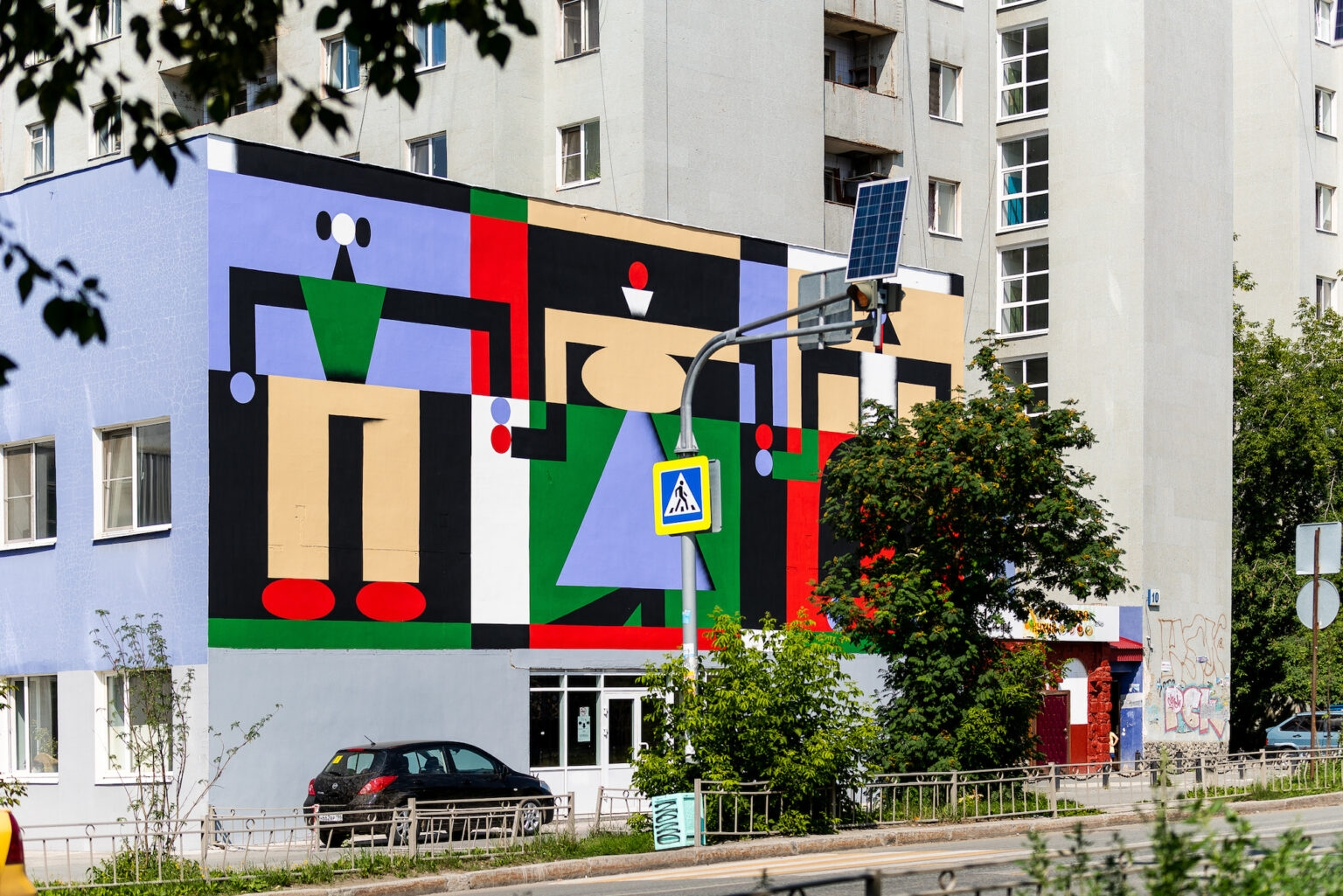 """""""Connections"""" by ZEBU in Yekaterinburg, Russia"""
